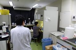 Genome Science