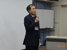 Izumi,Director