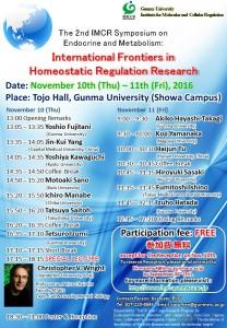 International Symposium0804final