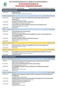 International Symposium Program20160908